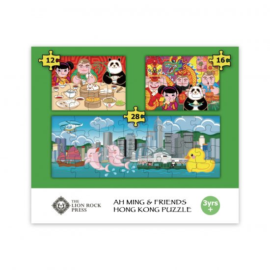 Ah Ming & Friends Hong Kong Puzzle