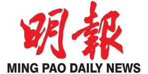 ming-pao-logo-1.jpg